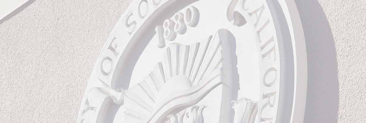 University of Southern California's University seal